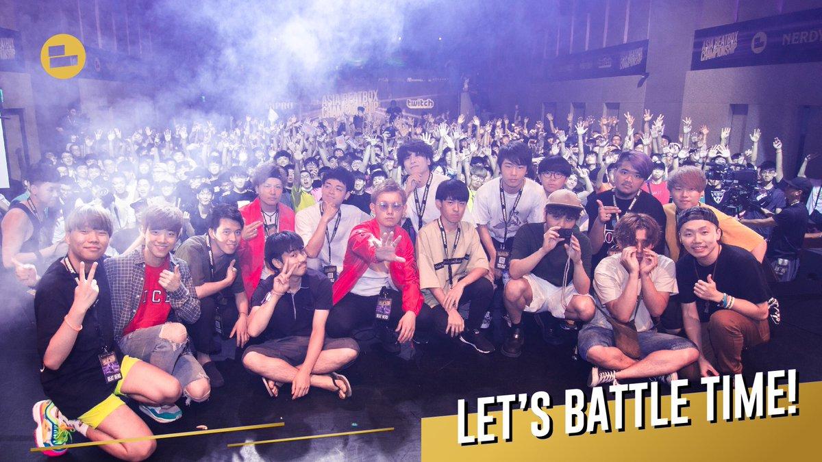 みんな!Asia Beatbox Campionship見た!?