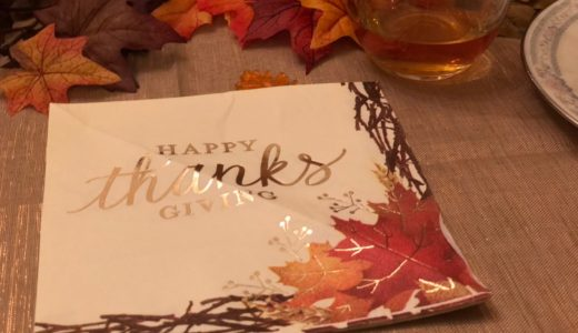 Happy Thanksgiving day![交換留学日記#20]