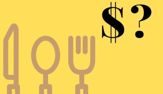 留学中の食事ってどうしてるの?一ヶ月の食費は? [交換留学日記#15]