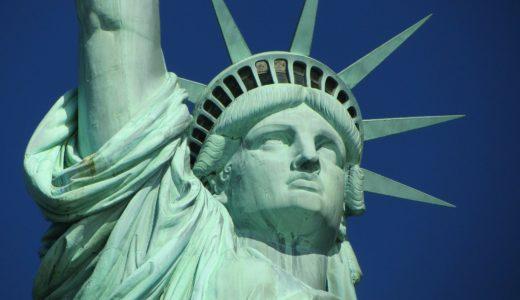 アメリカ留学にかかる費用が200万円って本当??