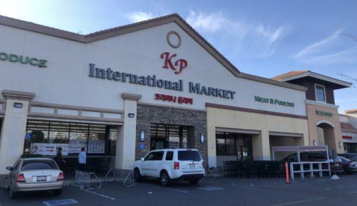 KPマーケットにいってきた![交換留学日記#31]