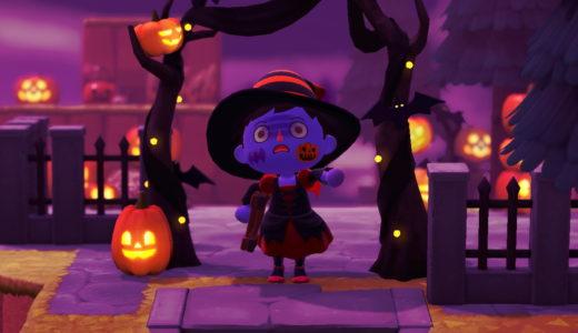 【あつ森】ハロウィンイベントの内容と楽しみ方まとめ