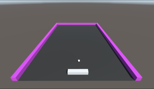 【Unity】ブロック崩しを作ってみる 〜ドラッグでバーを平面上で動かす〜